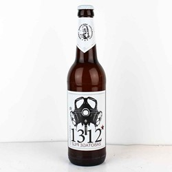 Bild von SPENT Brewers Collective - 1312 SABOTAGE PILS - 0,5l